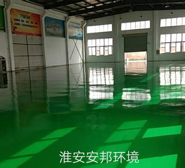 淮安安邦固化地坪施工