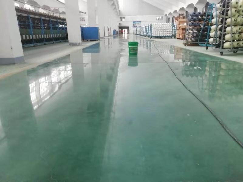 簡析?混凝土封閉固化地坪的作用是什么