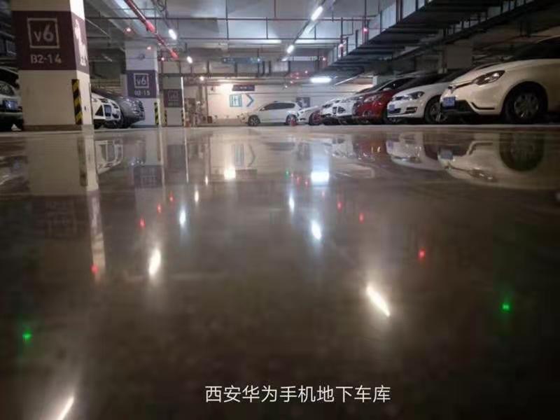 車庫固化地坪
