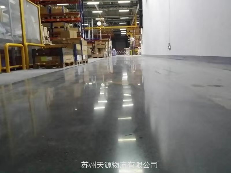 專業固化地坪